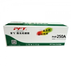 现货次日达 PFT普飞品牌惠普HP CE250A黑色原装硒鼓(504A黑色硒鼓)货号290.XG185