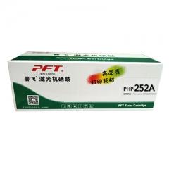现货次日达 PFT普飞品牌惠普HP CE252A黄色原装硒鼓(504A黄色硒鼓)货号290.XG187