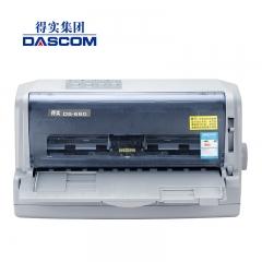 现货次日达 得实(Dascom) DS-660 多功能高效型24针82列平推票据打印机 货号290.ZD18