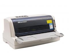 现货次日达 得实DS-7120Pro 24针82列平推证簿/票据打印机 货号290.ZD20