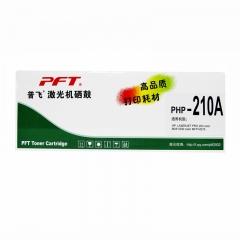 佳能PFT普飞品牌331BK黑色硒鼓 适用于佳能LBP7110/IC MF8230等 货号290.XG189