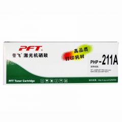 现货次日达 PFT普飞品牌331C青色硒鼓 适用于佳能LBP7110/IC MF8230等 货号290.XG190