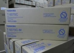 东芝(TOSHIBA) T-5070C-M(原装粉盒)适用东芝257/357/457/507 货号290.TFH03
